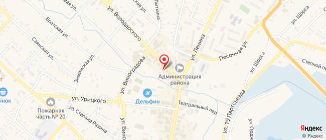 Карта расположения пункта доставки Westfalika в городе Тулун