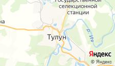Отели города Тулун на карте