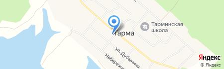Магазин на карте Тармы