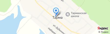 Почтовое отделение на карте Тармы