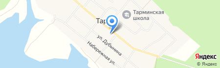 Тарминское на карте Тармы