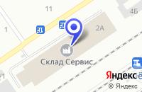 Схема проезда до компании БИТ КОМПЛЕКТ в Братске