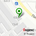 Местоположение компании Тепловик