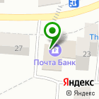 Местоположение компании Братск УКД