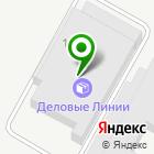 Местоположение компании Деловые Линии
