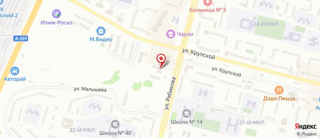 Карта расположения пункта доставки Билайн в городе Центральный