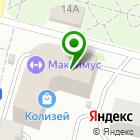 Местоположение компании Эстель-Сервис Сибирь
