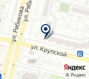Белореченское, сеть продуктовых магазинов и киосков