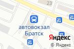 Схема проезда до компании Киоск по продаже проездных билетов в Братске