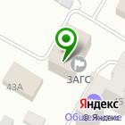 Местоположение компании Архивный отдел муниципального образования Администрации Братского района