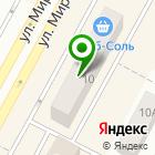 Местоположение компании Шмелёнок