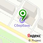Местоположение компании Автомаркет