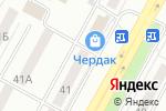 Схема проезда до компании Пионер в Братске