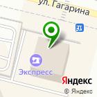Местоположение компании Братская испытательная пищевая лаборатория, МП