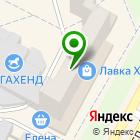 Местоположение компании Viva