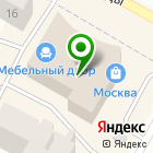 Местоположение компании ПрофМания