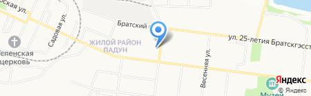 Магазин парфюмерии и бытовой химии на карте Братска