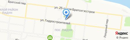 Отдел УФМС России по Иркутской области в г. Братске и Братском районе на карте Братска
