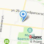Региональный отдел службы государственного строительного надзора Иркутской области на карте Братска