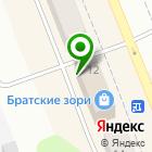 Местоположение компании Siberian Vape Brothers