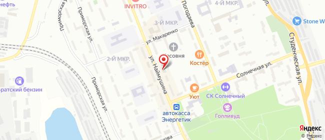 Карта расположения пункта доставки Siberian Wellness в городе Энергетик