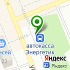 Местоположение компании ЕЖИК В ТУМАНЕ