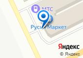 Лучшие краски России на карте