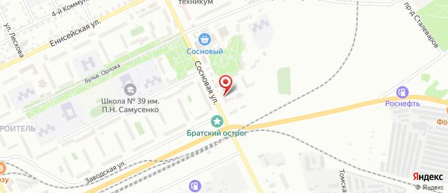Карта расположения пункта доставки Билайн в городе Гидростроитель