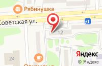 Схема проезда до компании Танэкс в Саянске