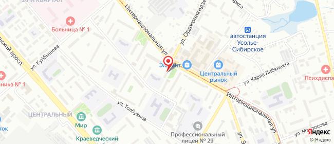 Карта расположения пункта доставки Westfalika в городе Усолье-Сибирское
