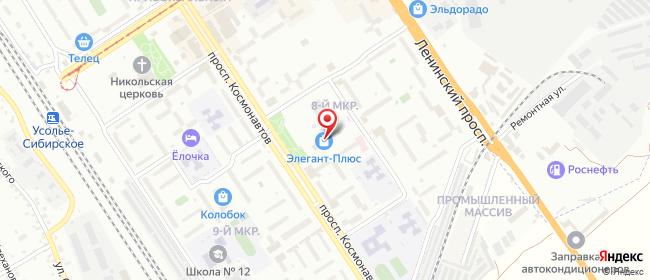 Карта расположения пункта доставки Усолье-Сибирское Космонавтов в городе Усолье-Сибирское