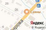 Схема проезда до компании Банкомат, Сбербанк, ПАО в Култуке