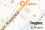 Схема проезда до компании Почтовое отделение в Култуке