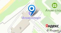 Компания Атом-спорт на карте