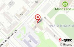 Фитнес-клуб «Fit-Studio» в Ангарске по адресу 192-й квартал, д.13, ТД «Комсомолец»: цены, отзывы, услуги, расписание работы
