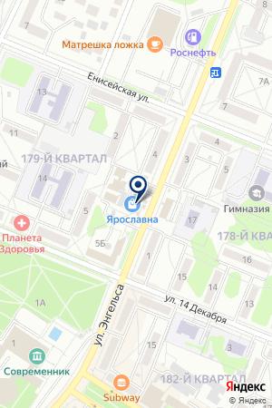 Зубная Фея на карте Ангарска