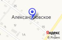 Схема проезда до компании АЛЬТ в Александровском