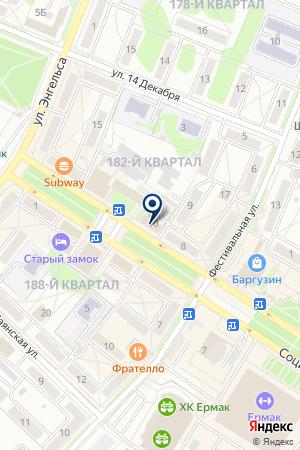Лампа Аладина на карте Ангарска