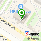 Местоположение компании Крошкин дом