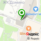 Местоположение компании КлёвО