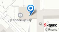 Компания Лига Сервис на карте