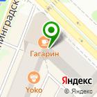Местоположение компании Егорушка