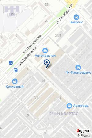 Альфа-Про на карте Ангарска
