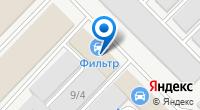 Компания Фильтр на карте