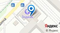Компания Зодиак на карте