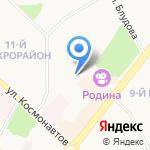 Pif Bar на карте Ангарска