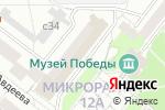 Схема проезда до компании Сибирь, ДЮСШ в Ангарске