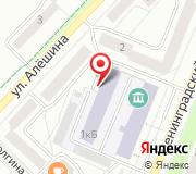 Управление Федеральной службы государственной регистрации кадастра и картографии по Иркутской области