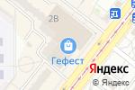 Схема проезда до компании Стэп в Ангарске