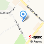 Центр бухгалтерского обслуживания на карте Ангарска